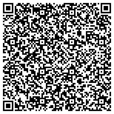 QR-код с контактной информацией организации Субъект предпринимательской деятельности СПД Бельмега Иван Дмитриевич