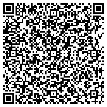 """QR-код с контактной информацией организации ОДО """"Гера-сервис"""""""
