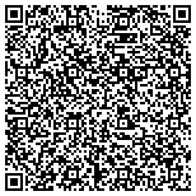 """QR-код с контактной информацией организации Общество с ограниченной ответственностью ООО """"Восход-Энерго"""""""
