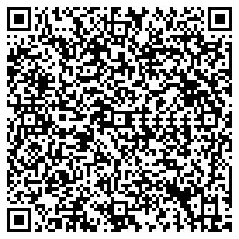 QR-код с контактной информацией организации Частное предприятие FREZA
