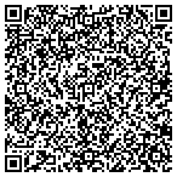 QR-код с контактной информацией организации ООО «ЭнергоХод»