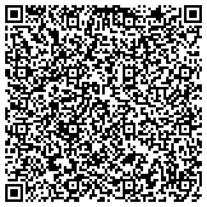 QR-код с контактной информацией организации ООО «ОСТХИМ», Общество с ограниченной ответственностью