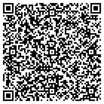 """QR-код с контактной информацией организации Субъект предпринимательской деятельности Интернет-магазин """"crosser"""""""