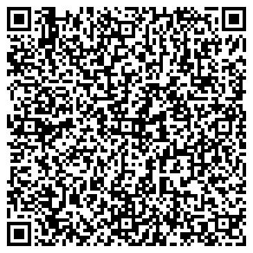 """QR-код с контактной информацией организации ООО """"ВамаксТрейд"""""""