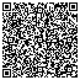 """QR-код с контактной информацией организации ЗАО """"AGROFORTEKA"""""""