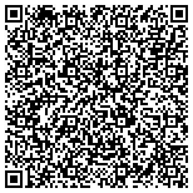 """QR-код с контактной информацией организации Частное предприятие """"Лакстоун-Техно"""""""