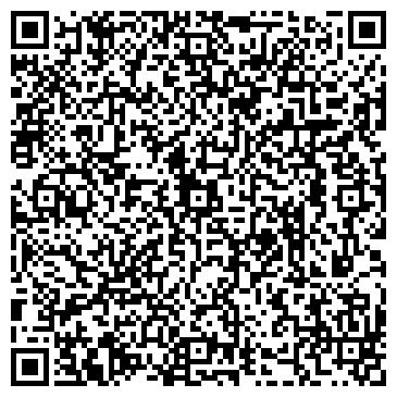 QR-код с контактной информацией организации ИП Матысюк Александр Николаевич