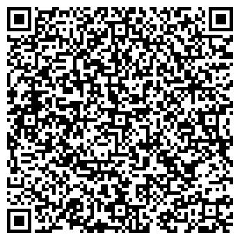 """QR-код с контактной информацией организации """"АйДаниль компани"""" ЧП"""