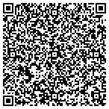 """QR-код с контактной информацией организации ООО """"СпецМиксТрейд"""""""
