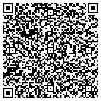 """QR-код с контактной информацией организации ЧТУП""""АлАвто"""""""