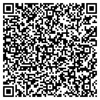 QR-код с контактной информацией организации БУРОВИК
