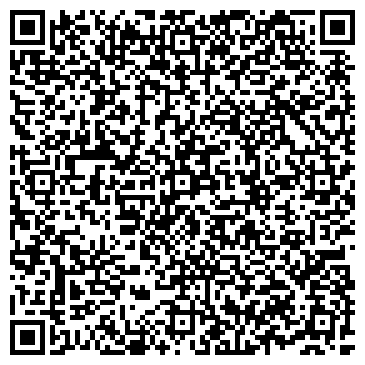 QR-код с контактной информацией организации Общество с ограниченной ответственностью ООО «Центр системных интеграций»