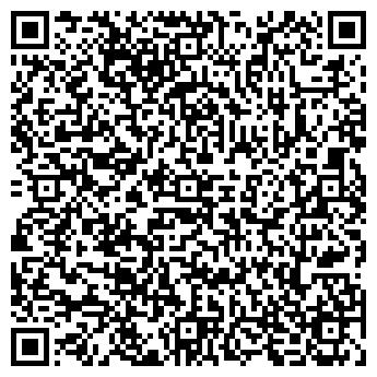 """QR-код с контактной информацией организации ООО """"Гимея"""""""