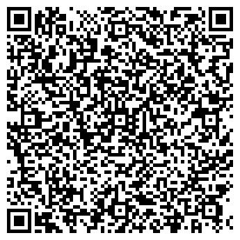 """QR-код с контактной информацией организации ЧП """"Белкаролина"""""""