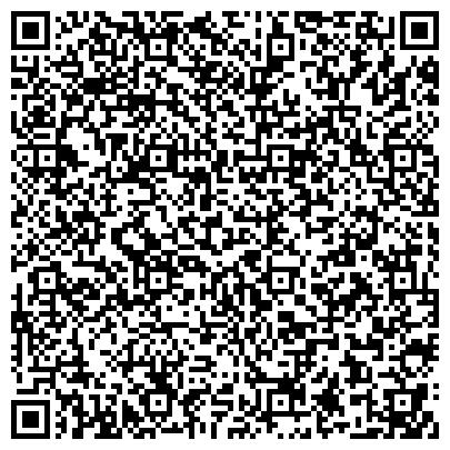 """QR-код с контактной информацией организации Публичное акционерное общество ОАО «Управляющая компания холдинга """"МИНСКИЙ МОТОРНЫЙ ЗАВОД»"""