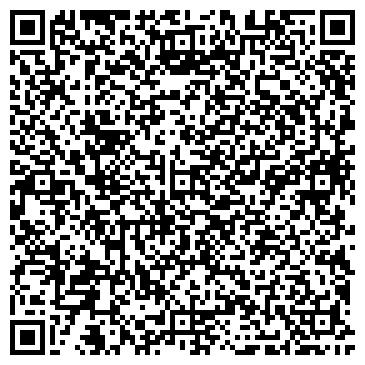 """QR-код с контактной информацией организации Общество с ограниченной ответственностью ООО """"ЛарниБел"""""""