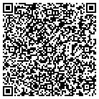 QR-код с контактной информацией организации ЛАЙТ ТОРГОВЫЙ ДОМ