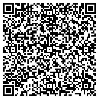 QR-код с контактной информацией организации РГУП РАСТЁМ ВМЕСТЕ