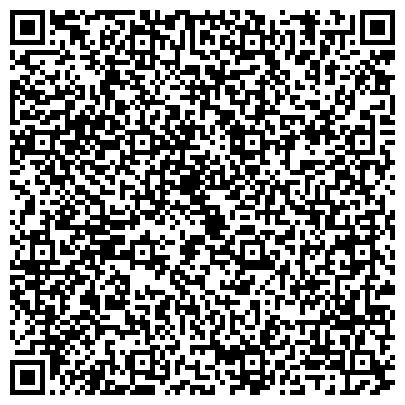 """QR-код с контактной информацией организации Интернет-магазин """"Мы вас оденем"""""""