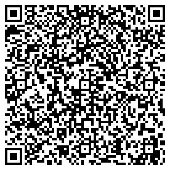 """QR-код с контактной информацией организации ООО """"Харман"""""""