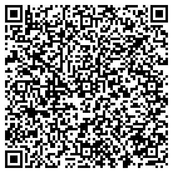 QR-код с контактной информацией организации ОДО «Гемма»