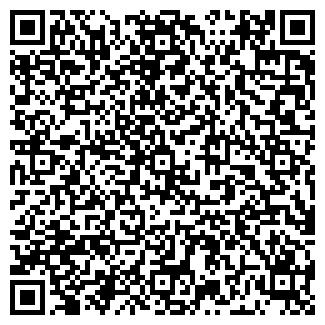 QR-код с контактной информацией организации АМФИБИУС