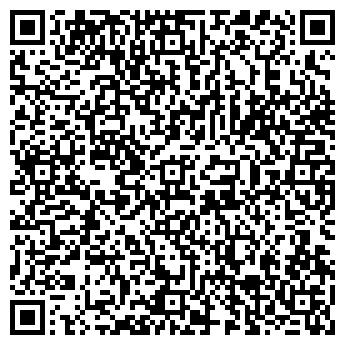 """QR-код с контактной информацией организации Частное предприятие ООО """"УЛИСГРУПП"""""""