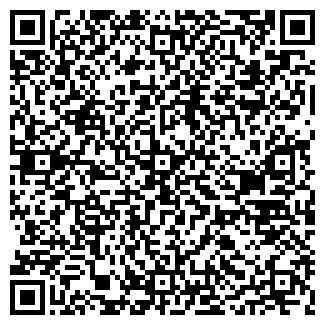 QR-код с контактной информацией организации Маримик