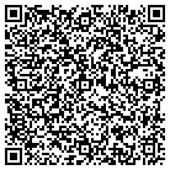 """QR-код с контактной информацией организации Общество с ограниченной ответственностью ООО """"Алдекс"""""""