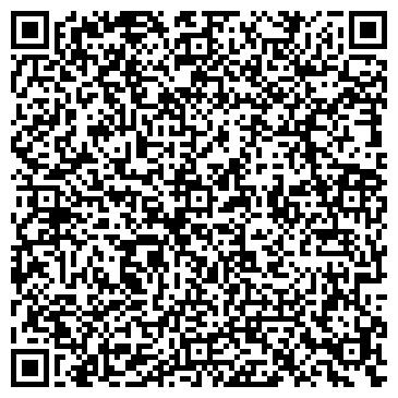 """QR-код с контактной информацией организации Общество с ограниченной ответственностью ООО """"РемКосТорг"""""""