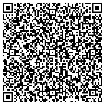 QR-код с контактной информацией организации УП «Автобуссервис»