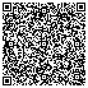 """QR-код с контактной информацией организации Интернет-магазин """"Триммер"""""""