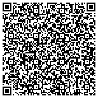 """QR-код с контактной информацией организации ТОО """"КазПромГлавСнаб"""""""