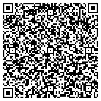 """QR-код с контактной информацией организации ТОО """"КАЗГИДРОСОЮЗ"""""""