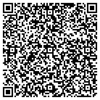 QR-код с контактной информацией организации Общество с ограниченной ответственностью TOO Эпицентр К
