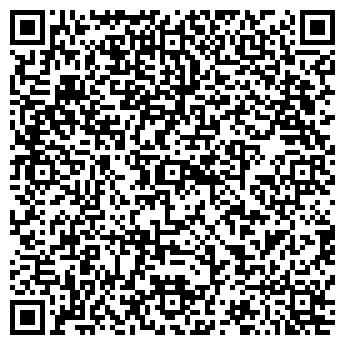 """QR-код с контактной информацией организации ООО """"Антей-Украина"""""""