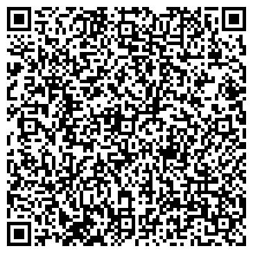 QR-код с контактной информацией организации ООО «ОМСНАБ»