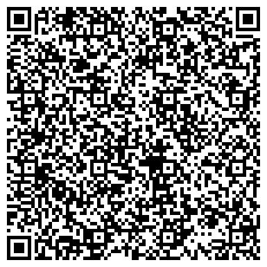 """QR-код с контактной информацией организации ТОО """"СП Оптим-кран Казахстан"""""""