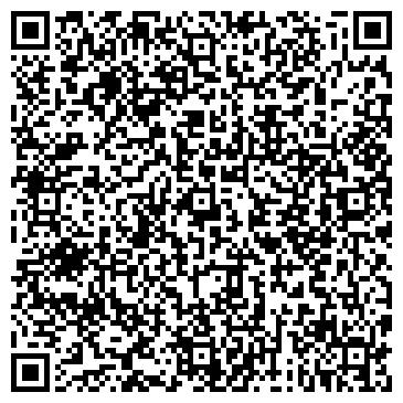 """QR-код с контактной информацией организации ТОО """"Торговая фирма """"Алькотта"""""""
