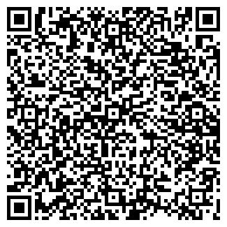 QR-код с контактной информацией организации ГАЛЕОН