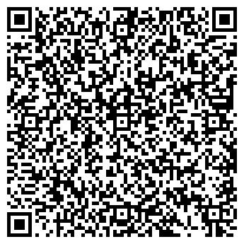 """QR-код с контактной информацией организации ТОО """"Vigor"""""""