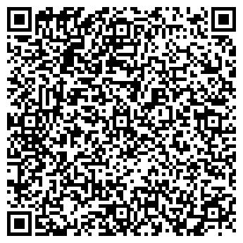 QR-код с контактной информацией организации ТОО Дизмаш