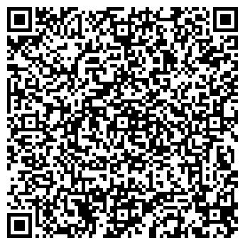 QR-код с контактной информацией организации ТОО SS Engineering