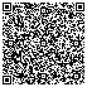 QR-код с контактной информацией организации АтырауБайкалСервис
