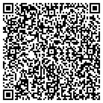 QR-код с контактной информацией организации СARMIX