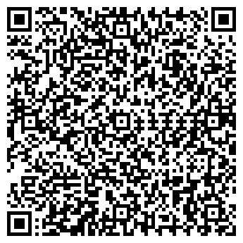 """QR-код с контактной информацией организации ТОО """"Протон-М"""""""
