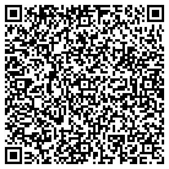 """QR-код с контактной информацией организации ТОО""""АНП-Сервис»"""