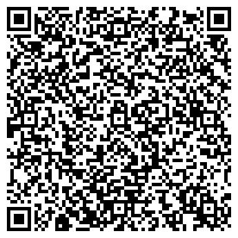 QR-код с контактной информацией организации ТОО АМСК