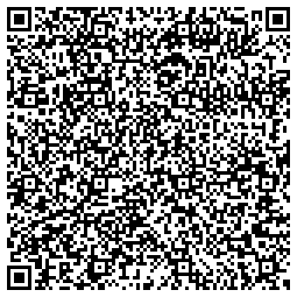 QR-код с контактной информацией организации Электро и бензоинструмент различных брендов, а также Сельхозтехника