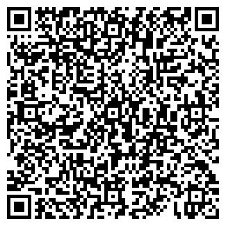 QR-код с контактной информацией организации В-ЛЮКС, ООО